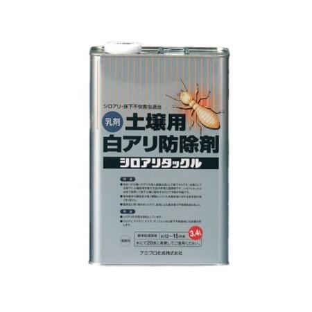 シロアリタックル 3.4L【忌避 白アリ 忌避剤 害虫】