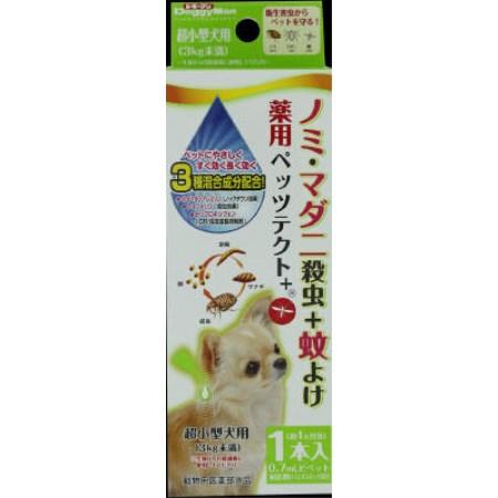 薬用ペッツテクト+超小型犬用1本入【犬用 おもちゃ ドギー ドギーマン】