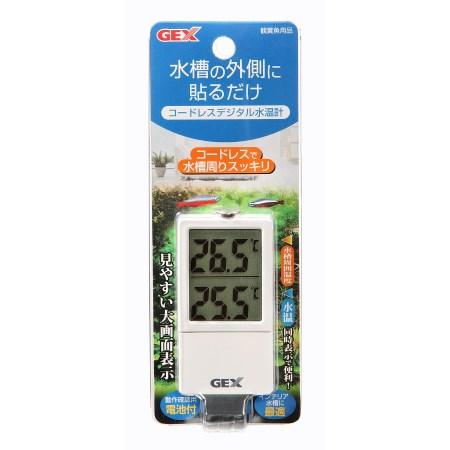 あす楽対応 セール開催中最短即日発送 コードレスデジタル水温計 店内全品対象 ジェックスペットアクア温度温度計水温