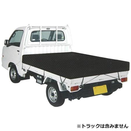 軽トラックシート 彩色 SKS-C1921BK【作業工具 カーサポート用品 シート 藤原産業 SKS-C1921BK】