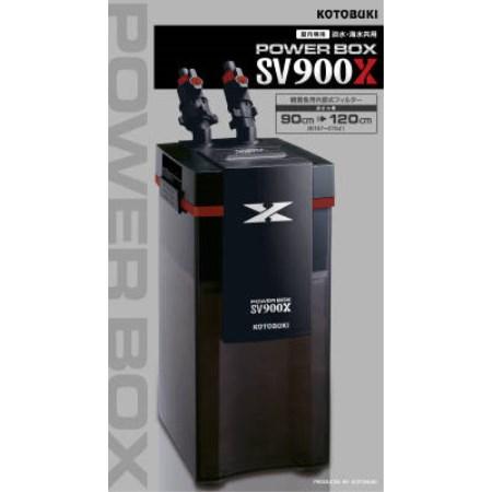 送料無料 パワーボックスSVがボディカラーを一新 パワーボックスSV900X 買い物 在庫あり 寿工芸KOTOBUKIフィルター アクア