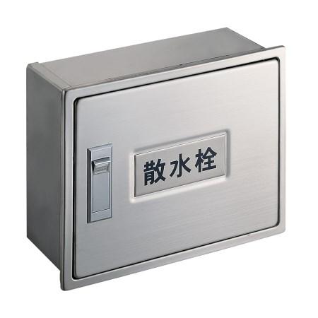 散水栓ボックス(壁面用) R81-3-190X235【三栄水栓 SANEI R81-3-190X235 水道用品 ガーデニング散水栓ボックス】