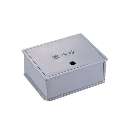 散水栓ボックス(床面用) R81-5-250X300【三栄水栓 SANEI R81-5-250X300 水道用品 ガーデニング散水栓ボックス】