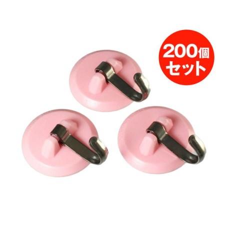 スッポンフック サン 200個 ピンク s13p200【大一鋼業 インテリア フック 熱着フック s13p200 】