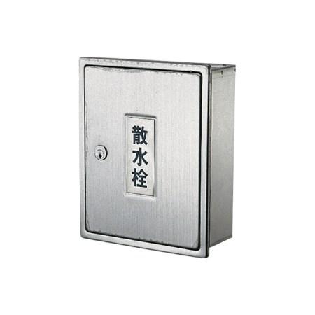 カクダイ 散水栓ボックス(カベ用・カギ付) 6263【カクダイ KAKUDAI 6263 水道用品 ガーデニング用部品 散水栓ボックス】
