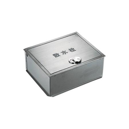 カクダイ 散水栓ボックス(カギ付) 6267【カクダイ KAKUDAI 6267 水道用品 ガーデニング用部品 散水栓ボックス】