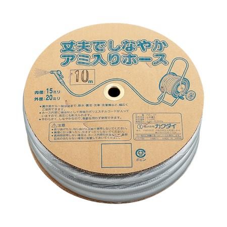 カクダイリサールホース597-515-10【カクダイKAKUDAI597-515-10園芸・ガーデニング散水用品ホース】