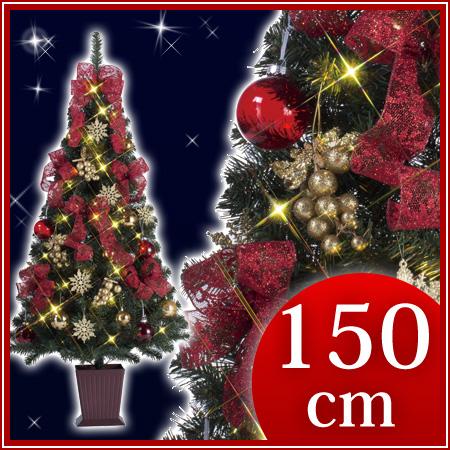 セットツリー(四角ポット付) 華 レッド&ゴールドグレープ 150cm【クリスマスツリー 東京ローソク クリスマス ツリー セット】
