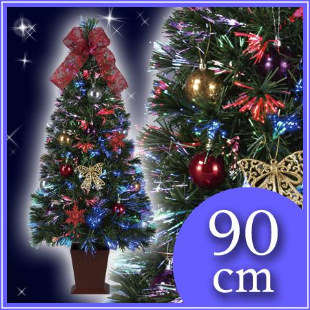 ファイバーセットツリー Moda レッド 90cm 分割【東京ローソク クリスマス ツリー ファイバーツリー】