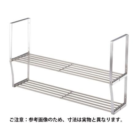 水切りパイプ棚2段タイプW6002・SP-6【サヌキキッチン収納吊り棚】