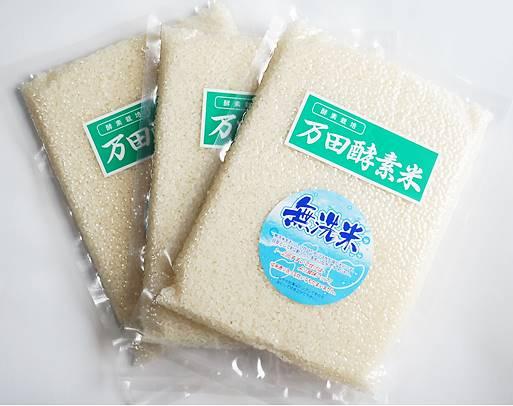 気候 水 栽培 三拍子揃った丹後米の逸品 無洗米 で提供 化学肥料を一切使わない無洗米です 一度お試しください 300g×3袋セット 新包装 京都丹後産 特A 令和2年産米 上質 メーカー直送 通算12回目の 万田酵素米 こしひかり 送料無料