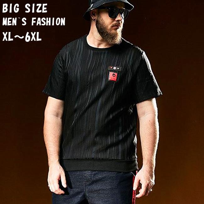 メンズトップス 大きいサイズメンズ 半袖厚手Tシャツ 流行 隠れ英語文字 カッコイイ 個性的な ビッグサイズメンズファッション 大きいサイズメンズトップス 冬のインナーでも 単品でもオシャレ メンズファッション 半袖Tシャツ 厚手 オールシーズン 伸縮性少し有り ビッグサイズ 物品 ワンポイント 人気 オリジナルデザイン