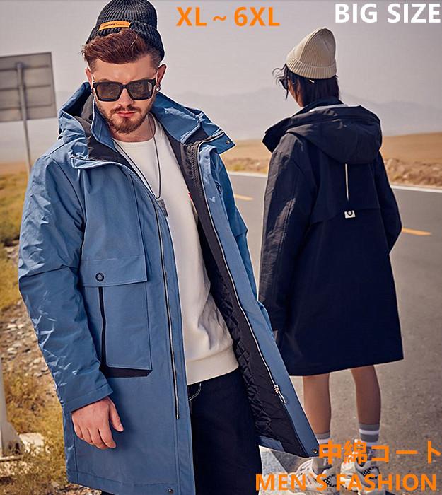 メンズアウター 中綿 ボリュームネック 防風 防寒 保温 AL完売しました。 ブルージャケット 中綿コート 半額 アウター 冬 アウター中綿コート 4L メンズファッション 厚手 大きいサイズメンズ ビッグサイズ 5L フード付き ジャケット