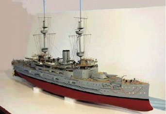 【テレビで話題】 英国戦艦 DeansMarineDeansMarine 英国戦艦 H.M.Sハンニバル, assure(アシュレ):c05a32ca --- canoncity.azurewebsites.net