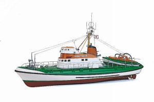 Graupner 救助艇ADOLPH BERMPOHL ARTR 塗装済完成品(WP ADOLPH BERMPOHL RC Seenotkreuzer ) 2206