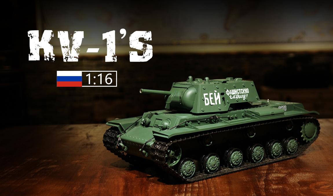 ラジコン戦車完成品ヘンロンHengLong 1/16 KV-1(2.4GHz・金属キャタピラ・BB・サウンド・発煙仕様)Russia KV-1 Tank Metal Tracks 3878-1 PRO