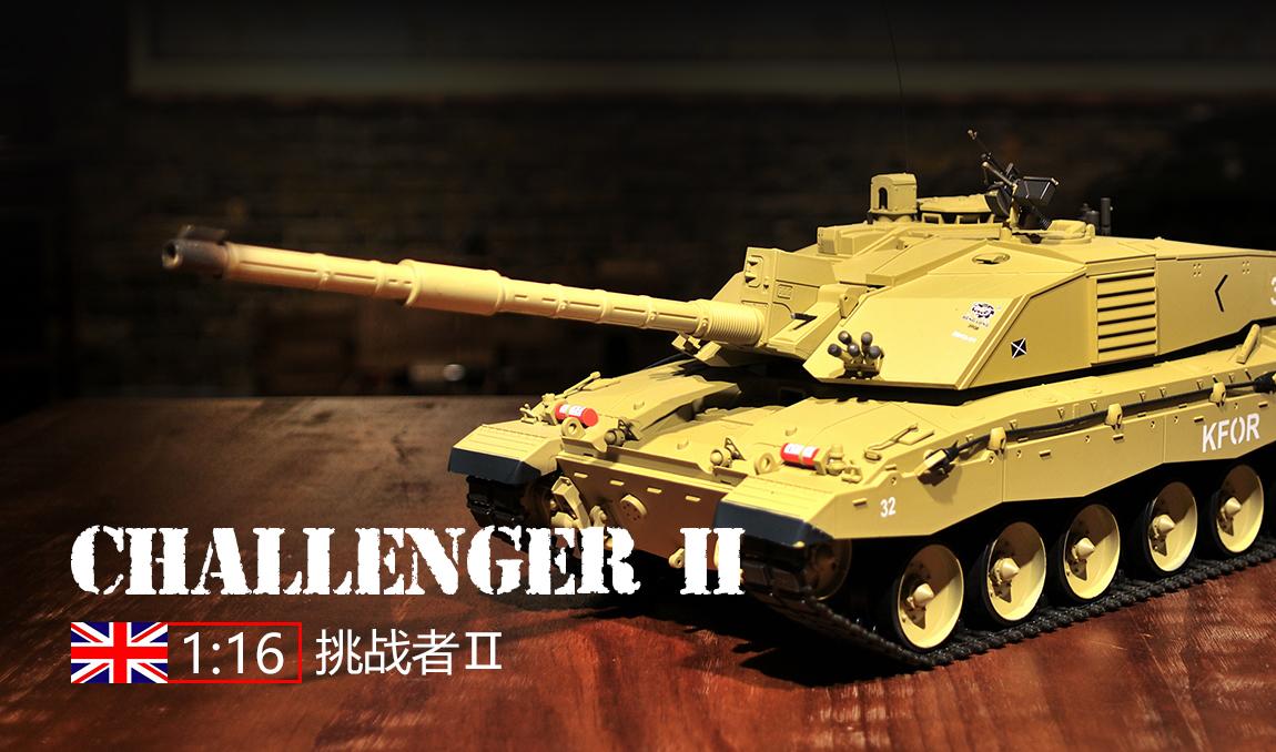 ラジコン戦車完成品ヘンロンHengLong 1/16 チャレンジャー2  2.4GHz(金属ギアボックス・金属キャタピラ・BB・サウンド・発煙仕様)3908-PRO
