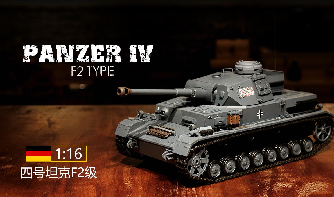 ラジコン戦車完成品ヘンロンHengLong 1/16 IV号F2型(2.4GHz・金属キャタピラ・BB・サウンド・発煙仕様)German DAK Pz.Kpfw.IV AufsF2.Sz.Kfz Tank Metal Tracks 3859-1 PRO