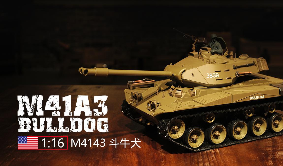 ラジコン戦車完成品ヘンロンHengLong 1/16 US M41A3 ウォーカー・ブルドック(2.4GHz・金属キャタピラ・BB・サウンド・発煙仕様)US M41A3 Walker Bulldog Tank Metal Tracks 3839-1PRO