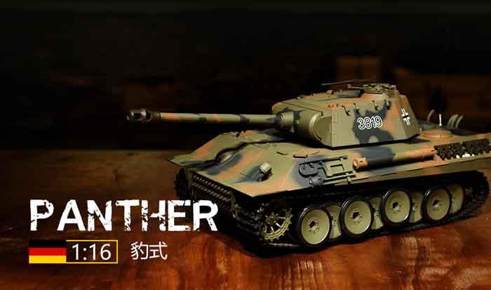 ラジコン戦車完成品ヘンロンHengLong 1/16 パンター(2.4GHz・金属キャタピラ・金属ギアボックス・金属ホイール・BB・サウンド・発煙仕様)3819-PRO
