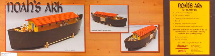 DUMAS ノアの方舟(Noah's Ark Model Boat Kit)