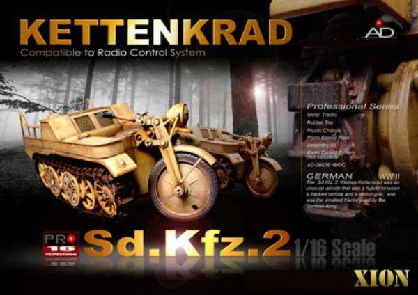 XION社 1/16 Sd.Kfz. 2 組立キット
