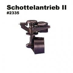 Graupner ショッテルドライブ Schottelantrieb II #2335