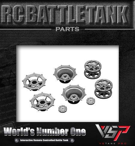 1/24 KingTiger メタルスプロケット・アイドラーセット(German King Tiger Metallic Wheel Set)