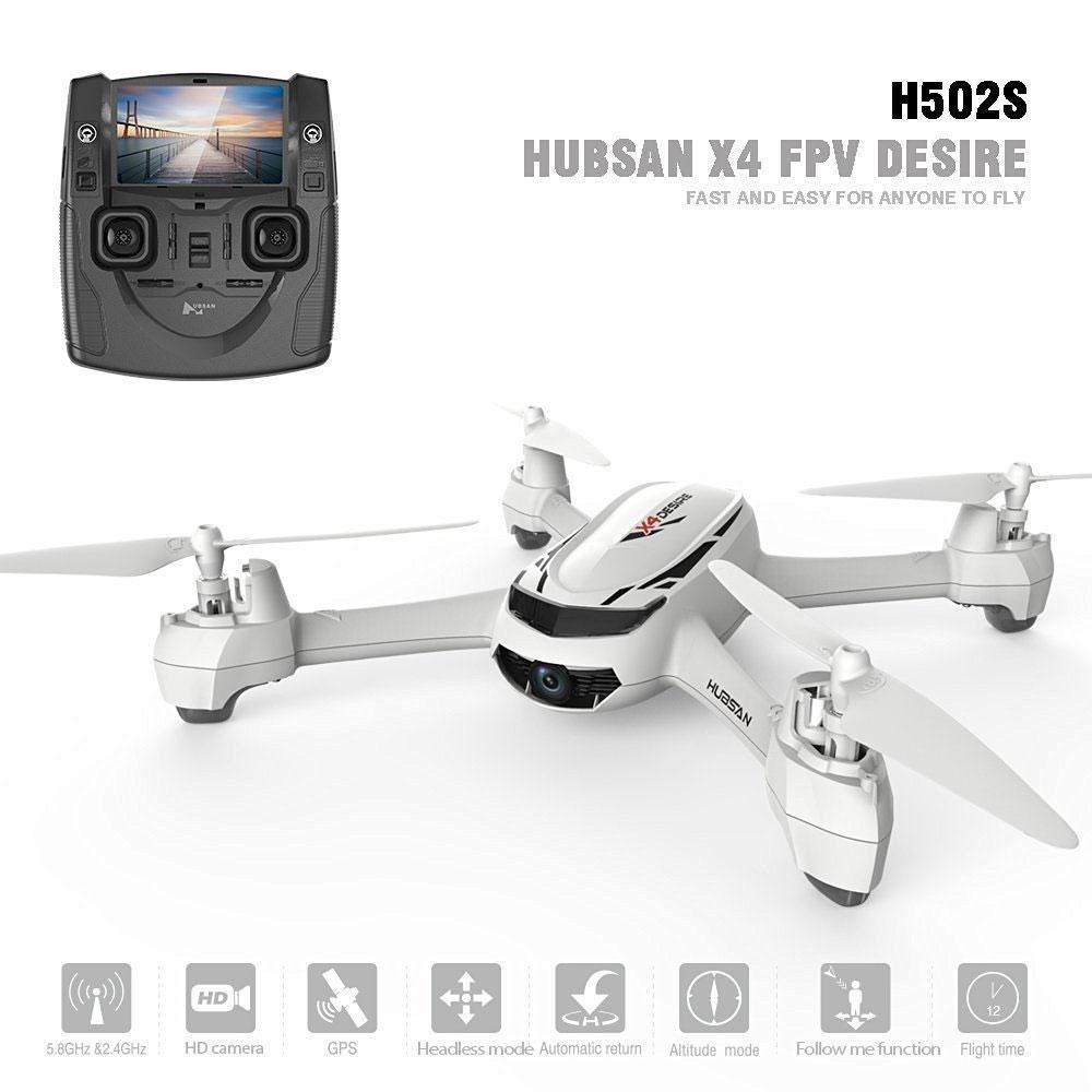 HUBSAN/ハブサン FPV X4 DESIRE (H502S)カメラ付きドローン