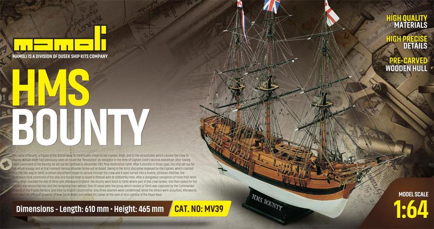c.mamoli H.M.Sバウンティ(MV39 BOUNTY XVIII Century British Frigate)