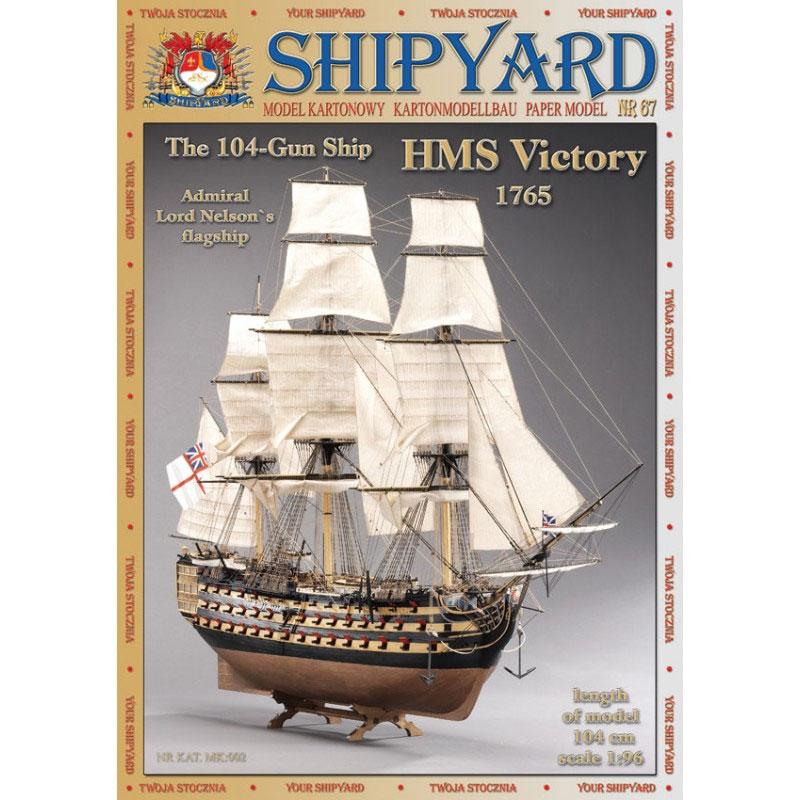 VESSEL-SHIPYARD HMSビクトリー(HMS Victory Paper Model No. 67)MK:002