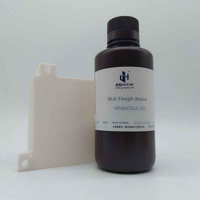 JAMG HE/ジャンホ レーザーSLA光造形 3Dプリンター(Form2用) タフレジンSLA-20(ホワイト) 1Kg