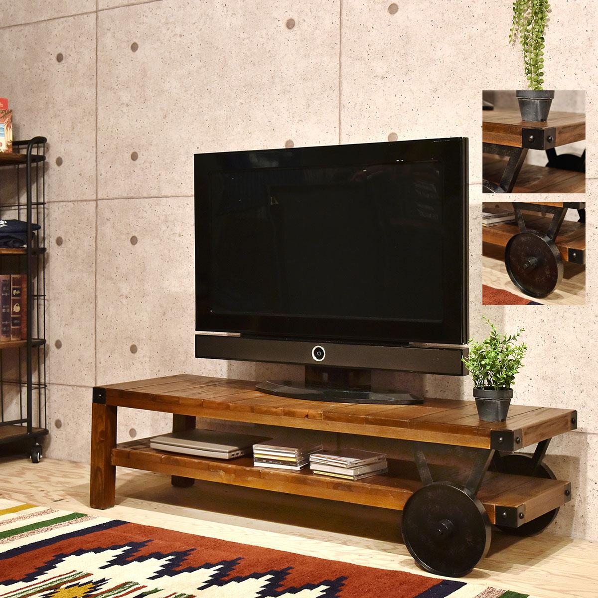 東谷 トローリー ローボード TV台 テレビ台 テレビボード TVボード 幅120×奥行50×高さ33cm  TTF-118