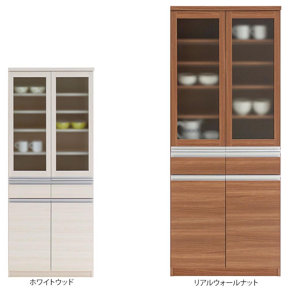 食器棚 完成品 日本製 幅73×高さ180cm リアルウォールナット ホワイトウッド EKD-73G EKS-73G 国産 シンプル 北欧 おしゃれ レンジ台 フナモコ ジャスト
