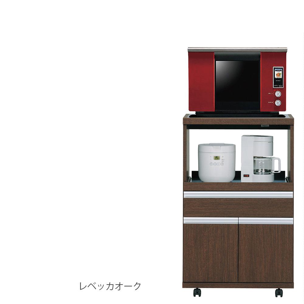 フナモコ レンジ台 FRシリーズ レンジカウンター キッチンカウンター幅60cm コンセント付 レベッカオーク FRR-20 日本製 国産