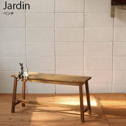 弘益 Jardin Bench 木製ベンチ 幅90×奥行30.5×高さ45cm MHO-B90
