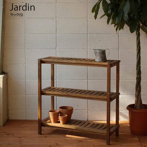 弘益 Jardin Rack (S) 棚 ラック 3段 幅90×奥行35×高さ88cm MHO-R903
