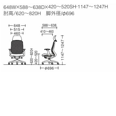 オカムラ シルフィー(Sylphy) オフィスチェア エキストラハイバック メッシュ アジャストアーム 樹脂脚 ホワイトフレーム  C68AXW-FMP1 ブラック