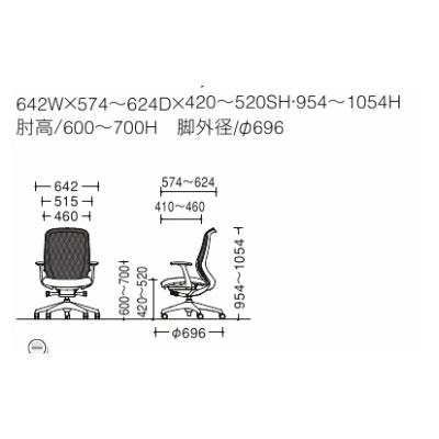 シルフィー(Sylphy)オフィスチェアハイバックメッシュデザインアームアルミ脚ブラックフレームC645BR-FMR3ライトグレー