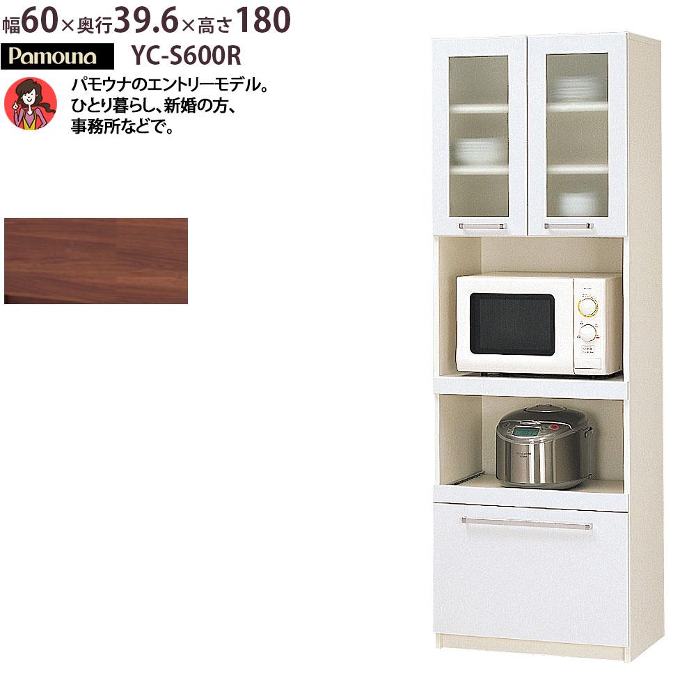 食器棚 パモウナ 完成品 薄型 YC-S600R 家電ボード 幅60×高さ180cm プレーンホワイト 頑丈食器棚 一人暮らし オフィス 事務所 美容室 新婚