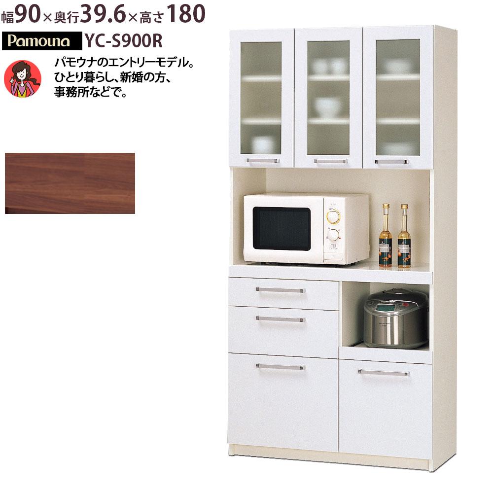 パモウナ 食器棚 完成品 YC-S900R キッチンボード 幅90×奥行39.6×高さ180cm プレーンホワイト ウォールナット 頑丈 北欧 スリム 一人暮らし 薄型 省スペース