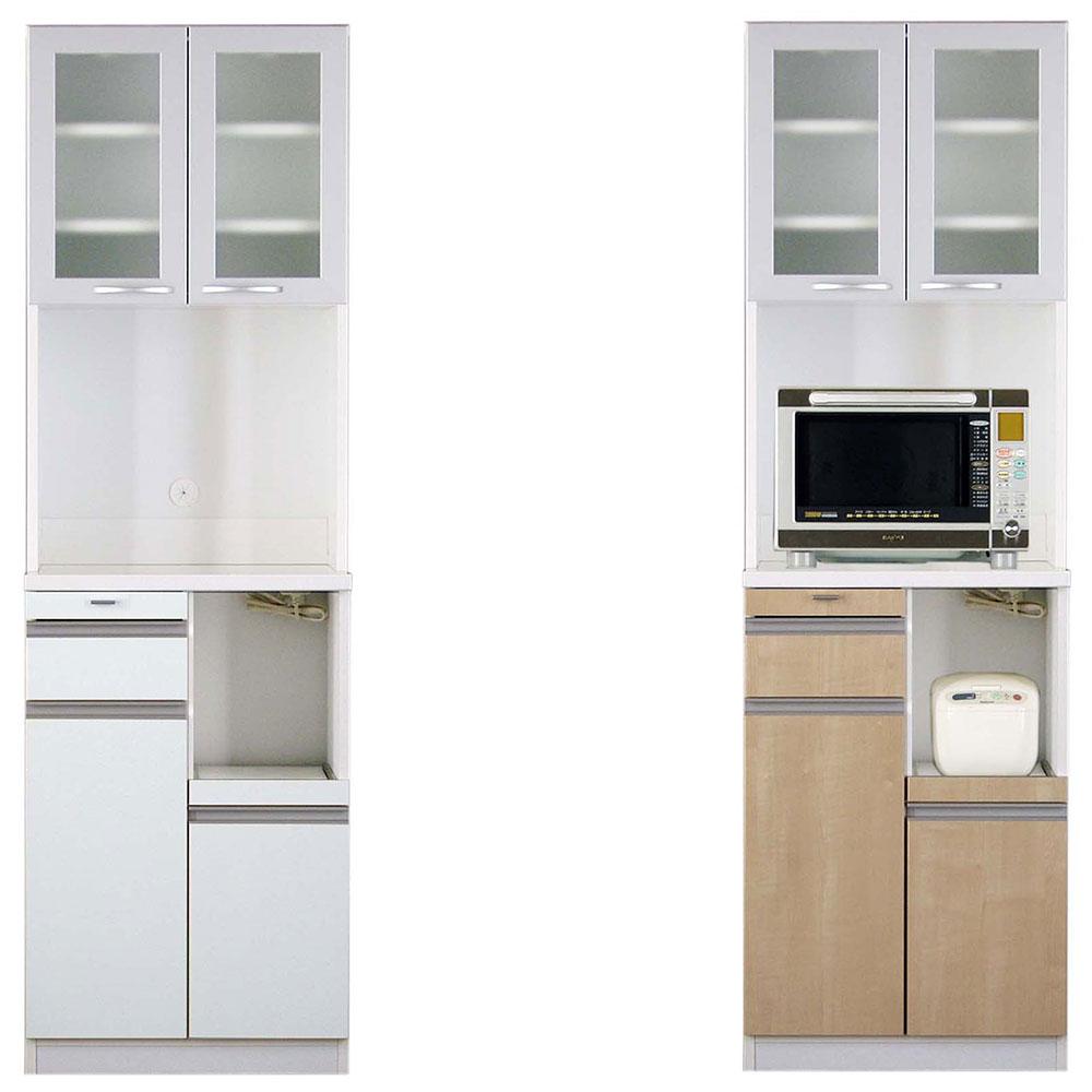 高橋木工所 スマートII キッチンボード 60Sオープン 幅60.3×奥行45×高さ195cm ホワイト 家電ボード 食器棚