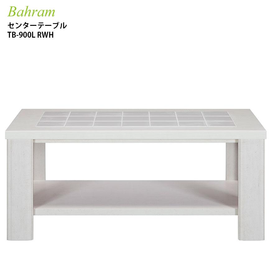フレンチカントリー ユーアイ バーラム センターテーブル 木目ホワイト TB-900L RWH 【幅89×奥43.5×高38cm】 日本製 国産