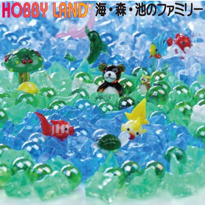 小物 雑貨 ビー玉 動物 トイレ 飾り 可愛い おしゃれ【海のファミリー・森のファミリー・池のファミリー】