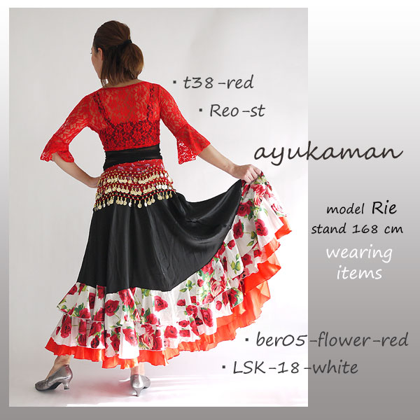 Satin Roses of Crimson impressive frilled front long skirt ★ belly dance flamenco dance ★ Flamenco ★ doble ★ Paso ★ Hula ★ reviews write next
