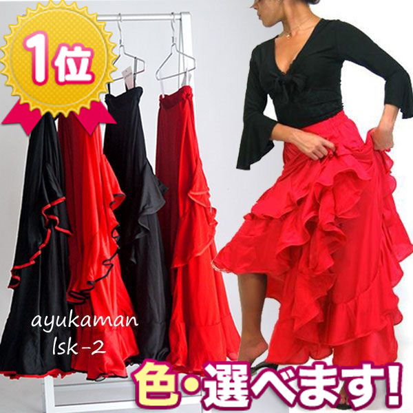 Passionate volume plenty of two-stage Mafalda Flamenco ruffles ★ ballroom dance ★ demo formation ★ dance ★ Tan competition social ★ Latin ★ party ★ outfits ★ event companion ★ dance outfits ★ dance