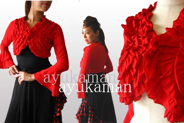 a40865d9ece5 ... Ruffles mini Bolero ☆ Flamenco costume ballroom dance ☆ dance tops ☆  formal ☆ stage outfits ...