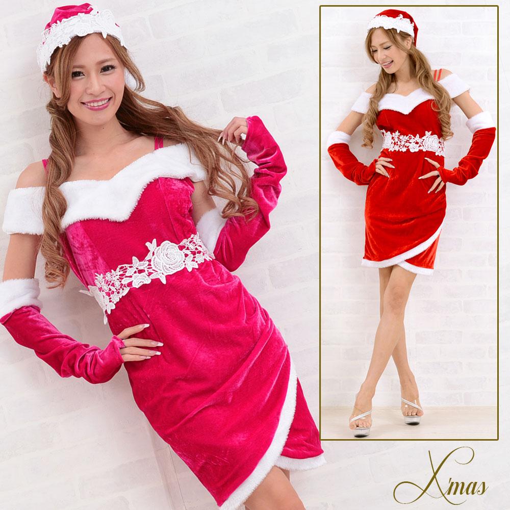 サンタ 衣装 1048サンタ3点セットクリスマス サンタコスチューム キャバドレス