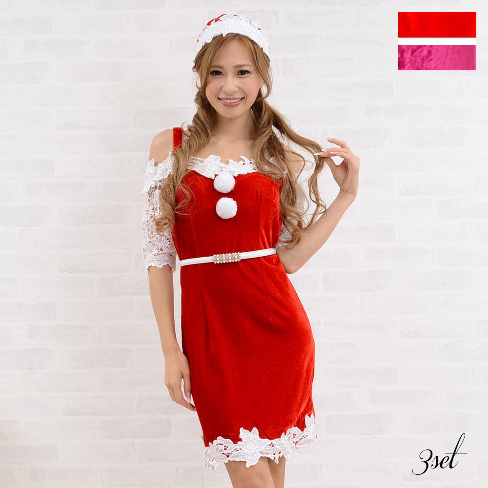 サンタ 衣装 1043サンタ3点セットクリスマス サンタコスチューム キャバドレス