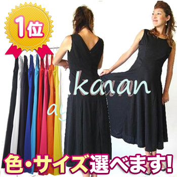 1St place in the award-winning simple one-piece ★ maternity! M/l ★ dance ★ dress ★ big size ★ ballroom dance dress ★ ballroom dance costume ★ dance costumes ★ stage costumes ★ chorus costumes ★ Flamenco costume